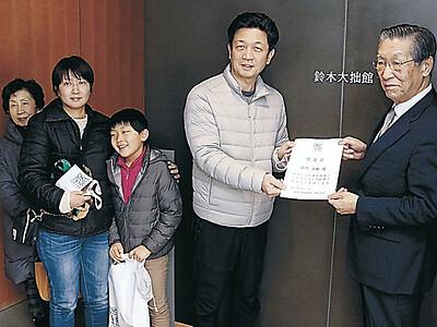 鈴木大拙館、入館者50万人達成 開館9年3カ月