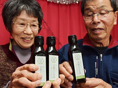 「風味豊か。生で味わって」 天龍のエゴマ油