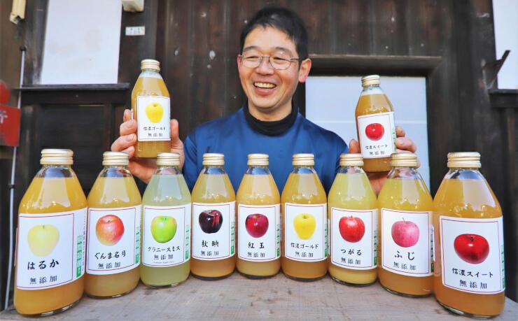 飯島産のリンゴ9種類をジュースにした馬目さん