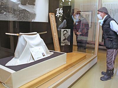 人気沸騰の日本刀 人間国宝の業物も 新発田・刀剣伝承館