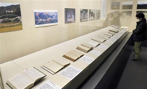 明智光秀と越前の関わりを地誌などでひもといている企画展=福井県福井市立郷土歴史博物館
