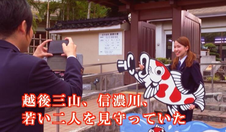 カラオケ配信が始まったプロモーションビデオ「小千谷こい唄」の1こま