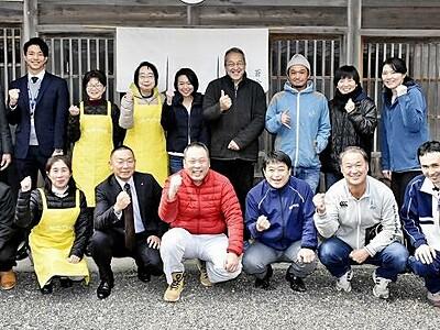 空き家活用や移住増貢献「ふるさぽ」に総務大臣表彰 福井県美浜町で活動