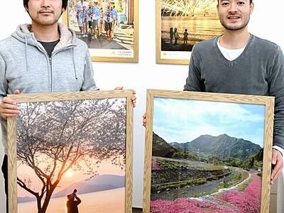 高浜町に住んで感じる幸せショットの写真展 福井県、移住者視点で自然や人物活写