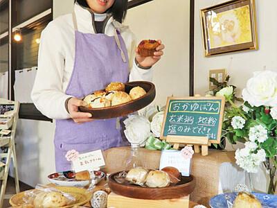 駒ケ根に「おかゆぱん」店 20代の姉妹、「健康に気を使って」