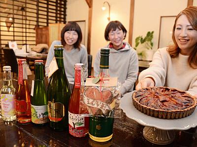 バレンタインにシードルと焼き菓子を 飯田下伊那6農園・醸造所