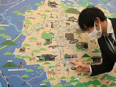 大昔は海、四賀示す地図 松本の化石館制作