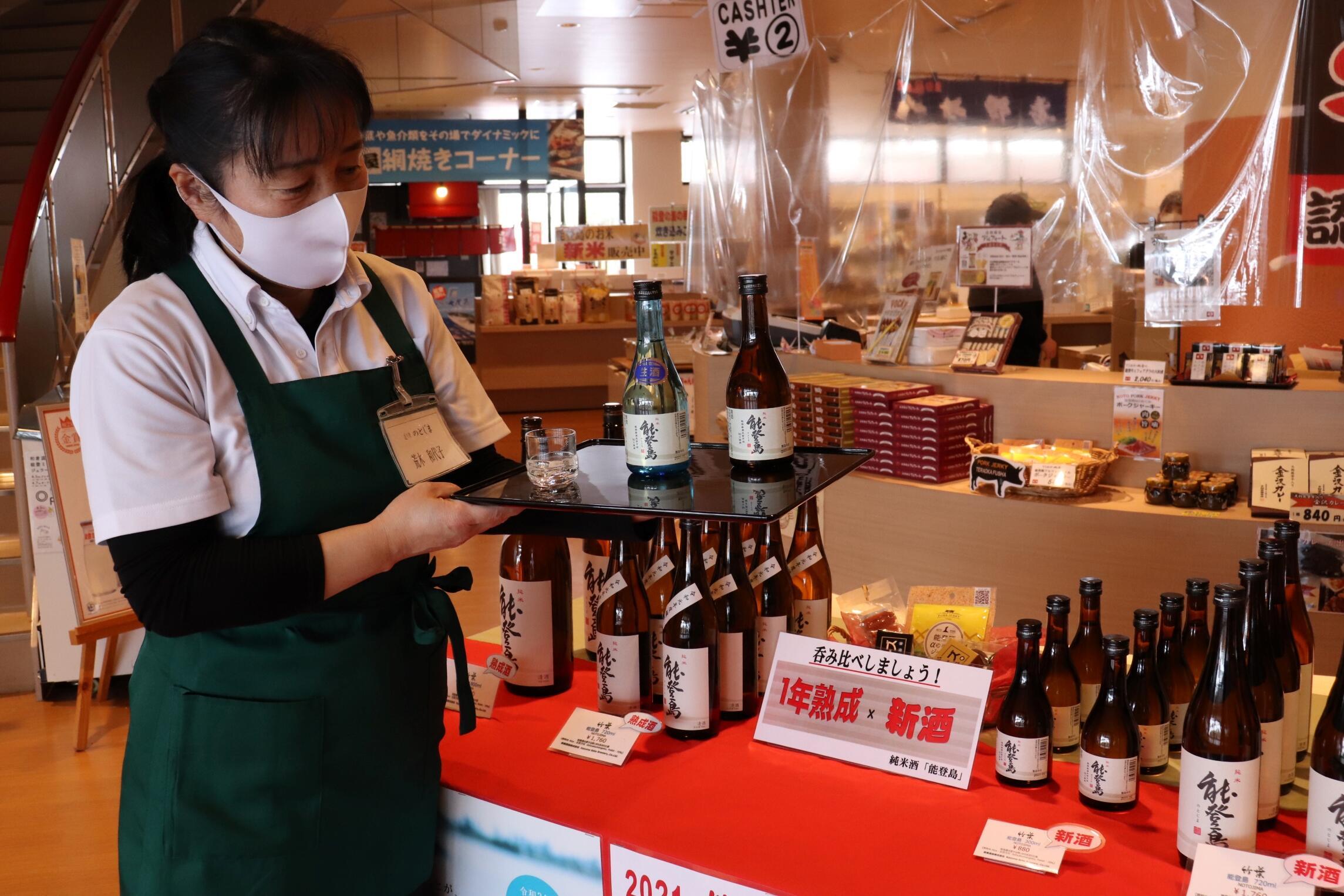 販売が始まった「純米 能登島」=七尾市能登島の道の駅のとじま