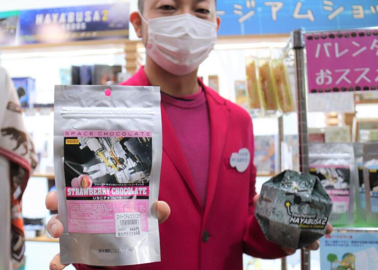 子ども未来館で販売している宇宙食のチョコレート(左)