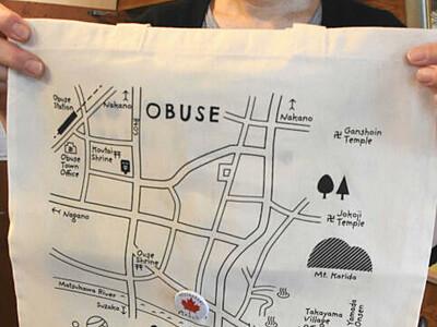 カレー食べてトートの地図に缶バッチ 須高21店巡るフェス