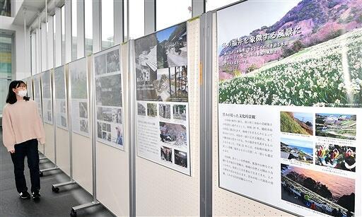 越前水仙の魅力と人々の暮らしについて紹介するパネル展=2月2日、福井県福井市のアオッサ