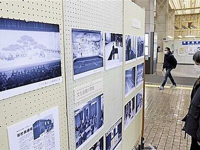 文化会館52年の軌跡 来月閉館を前に市役所でパネル展