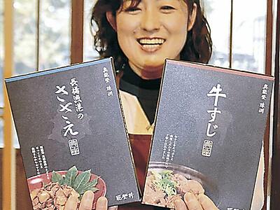 レトルト能登丼 第1弾は牛すじ、サザエ
