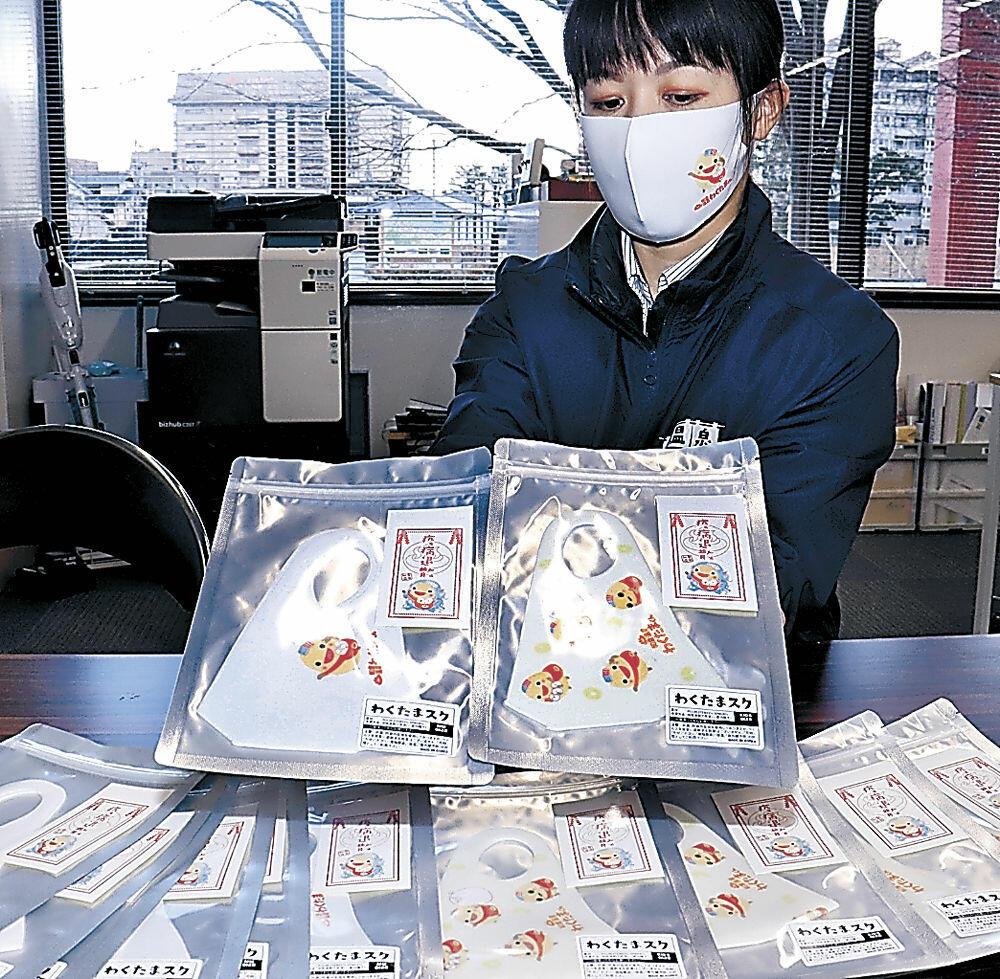 販売が始まった「わくたまスク」=七尾市の和倉温泉旅館協同組合