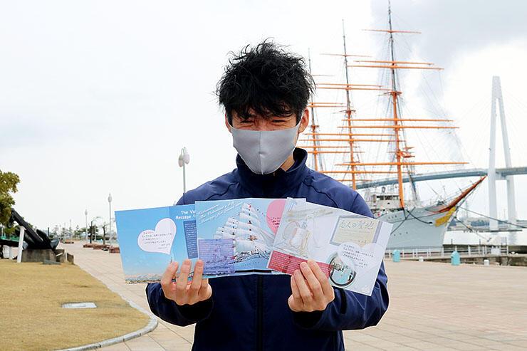 バレンタイン特別乗船券を見せる職員