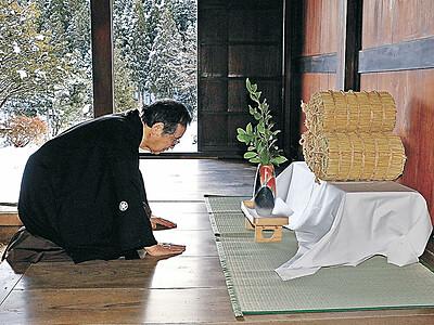 静かに田の神送る 奥能登各地で「あえのこと」 感染予防に配慮、豊作祈る