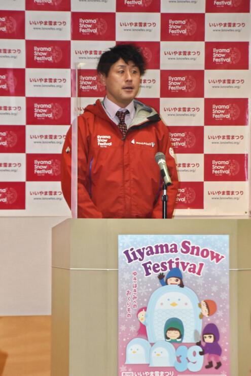 雪まつりの決起集会で思いを語る上村さん