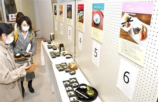 昆布を使った新メニューの試食会=2月8日、福井県敦賀市きらめきみなと館