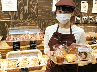 全国の人気パン、松本に 「フェス」常設店12日開店