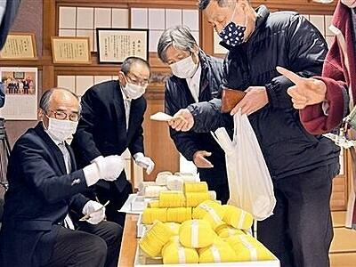 「小判」買って不況打破 越前市の岡太神社で「市祭り」