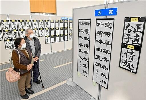 力作が並ぶ県かきぞめ競書大会の入賞作品展=2月11日、福井新聞社・風の森ギャラリー