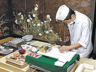 畠山饗応御膳(きょうおうごぜん)を再現 「いもこみ」など30品 七尾の団体