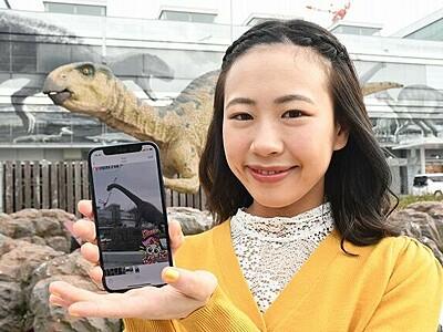 「チア☆ダン」福井のロケ地スタンプラリー 「JETS」OGら法人企画