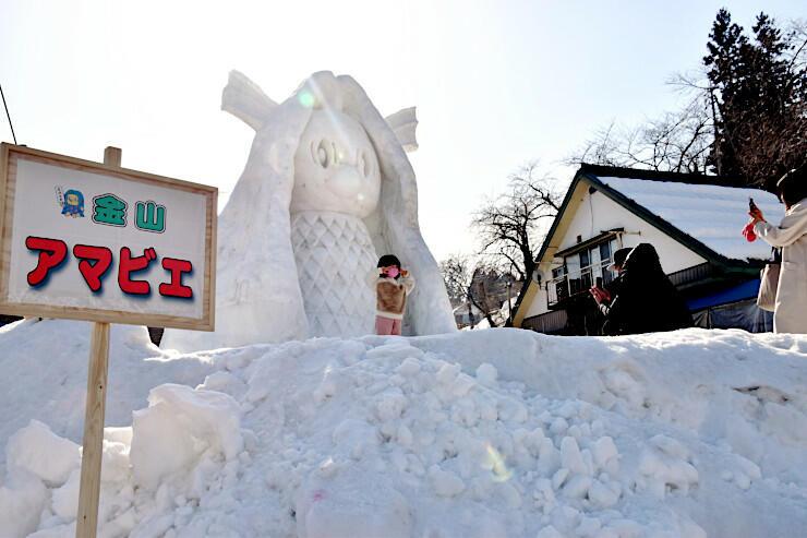 今年初めて参加した金山区の住民有志が造ったアマビエの雪像