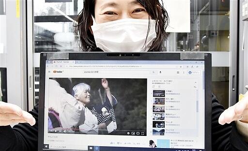 ユーチューブで配信している「心をひとつにおどり結び事業」の動画=2月15日、福井県大野市城町の学びの里「めいりん」