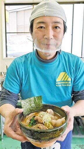 イノシシを使ったラーメン=2月14日、福井県福井市畠中町の「かじかの里山殿下」
