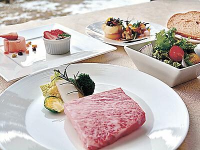 オール石川食材 夕食付きプラン 金沢彩の庭ホテル