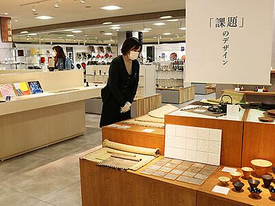 高岡伝統産業の新商品紹介 課題のデザイン展に100点