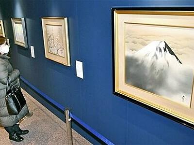 横山大観など至高の絵画展示  「ジャクエツ」会長収集品