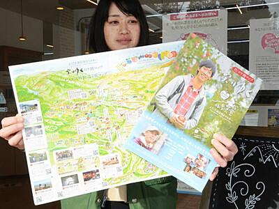 地図を手に松川町巡り 映画「実りゆく」のロケ地マップ