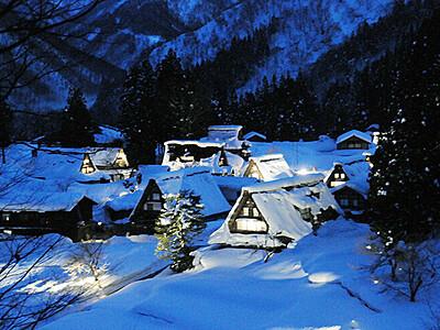 ライトアップ幻想的に 雪の相倉