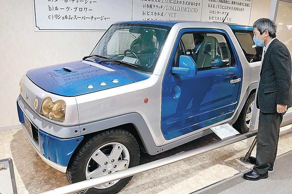 展示された「ダイハツSP―4」=日本自動車博物館