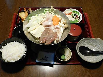 野生のうま味が凝縮 地場産ジビエ 食べに来て 糸魚川