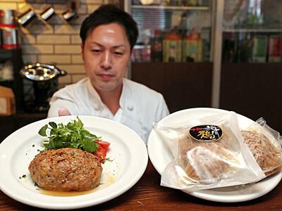 特産「虎千代鶏」使用 三尺玉ハンバーグ 長岡・栃尾