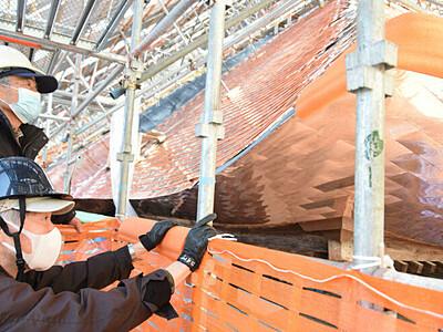 開山500年、銅板屋根に 伊那の金鳳寺、本堂改修進む