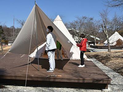 原村がグランピング施設を整備