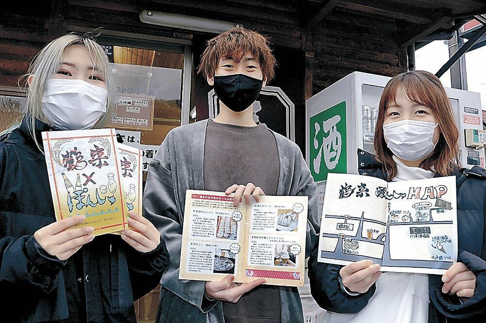 自ら作製した日本酒を特集した冊子を手に取る金大の学生=白山市鶴来水戸町