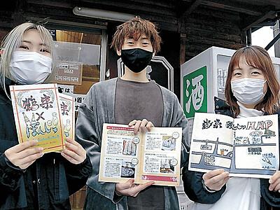 金大生 鶴来の地酒PR ハンドブック作製 銘柄、味わい方など解説 商工会青年部が協力