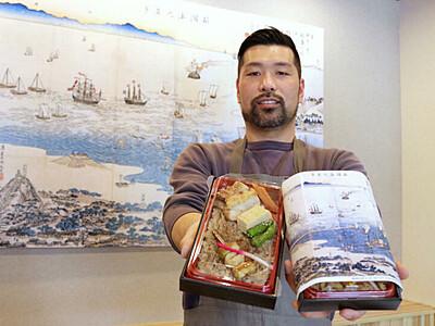 北前船がコンセプト 総菜店で歴史再発見 新潟市・北前屋