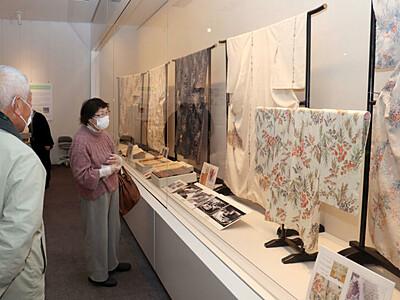 「マジョリカお召」と「黒絵羽織」展 十日町市博物館