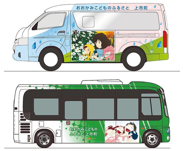 「おおかみこどもの雨と雪」のデザインでラッピングする予約乗り合いバス(上)と定時路線バスのイメージ図