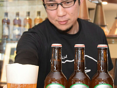 3・4月限定品、初リニューアル 駒ケ根の南信州ビール