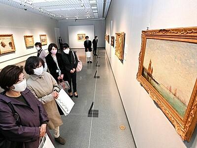 風景画きらめきの美 福井県立美術館で企画展