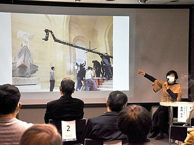 美術品を8Kで 福井県立美術館で高精細の魅力紹介