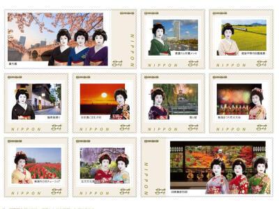 古町芸妓 あでやかに新潟PR オリジナル切手シート発売
