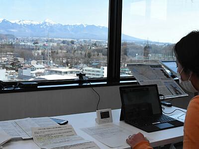 「八ケ岳望む茅野で働く」アピール 市がオンラインセミナー